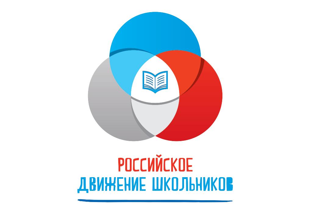 Региональный Штаб РДШ в Алтайском крае